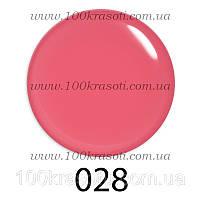 Гель-лак G.La Color, 10ml, цвет №028 (коралловый с розовым оттенком)