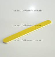 Пилка для натуральных ногтей желтая прямая 180х240