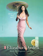 Elizabeth Arden Green Tea - 37