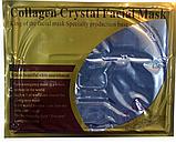 Маска набор 10 шт .Маска для лица коллагеновая с гиалуроновой кислотой, фото 2
