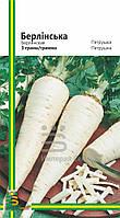 Семена петрушкиБерлинская          (любительская упаковка)3 гр.