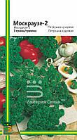 Семена петрушкиМоскраузе-2(любительская упаковка)3 гр.
