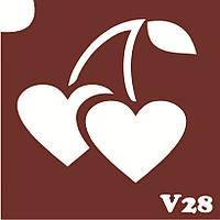 Трафарет № 028 V - вишенки-сердечки