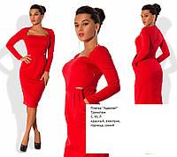 Платье Адвокат 32уш