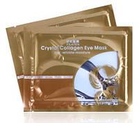 Коллагеновая маска Pilaten Crystal Eye Mask