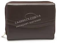 Супер стильный практичный кожаный мужской кошелек Bon-Voyage art. ASL55670 коричневого цвета, фото 1