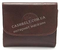 Супер стильный практичный кожаный мужской кошелек Bon-Voyage art. 94442 коричневого цвета