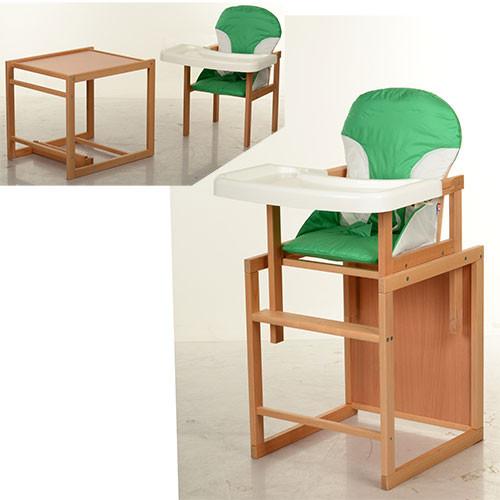 стульчик трансформер для кормления деревянный Ch L3 продажа цена в