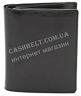 Супер стильный практичный кожаный мужской кошелек Bon-Voyage art. GLX560 черного цвета, фото 1