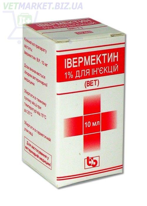 Ивермектин 1% 50 мл раствор для инъекций Bliss Biotech (Индия) противопаразитарный ветеринарный препарат