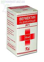 Ивермектин 1% 5 мл раствор для инъекций Bliss Biotech (Индия) противопаразитарный ветеринарный препарат