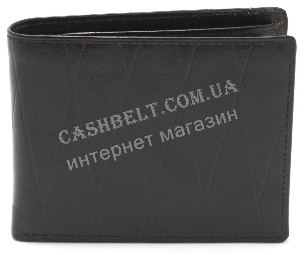 Оригинальный практичный кожаный мужской кошелек WENZ art. 617B черного цвета