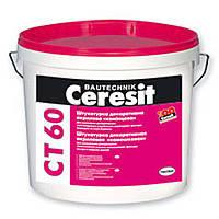CT-60 штукатурка Ceresit