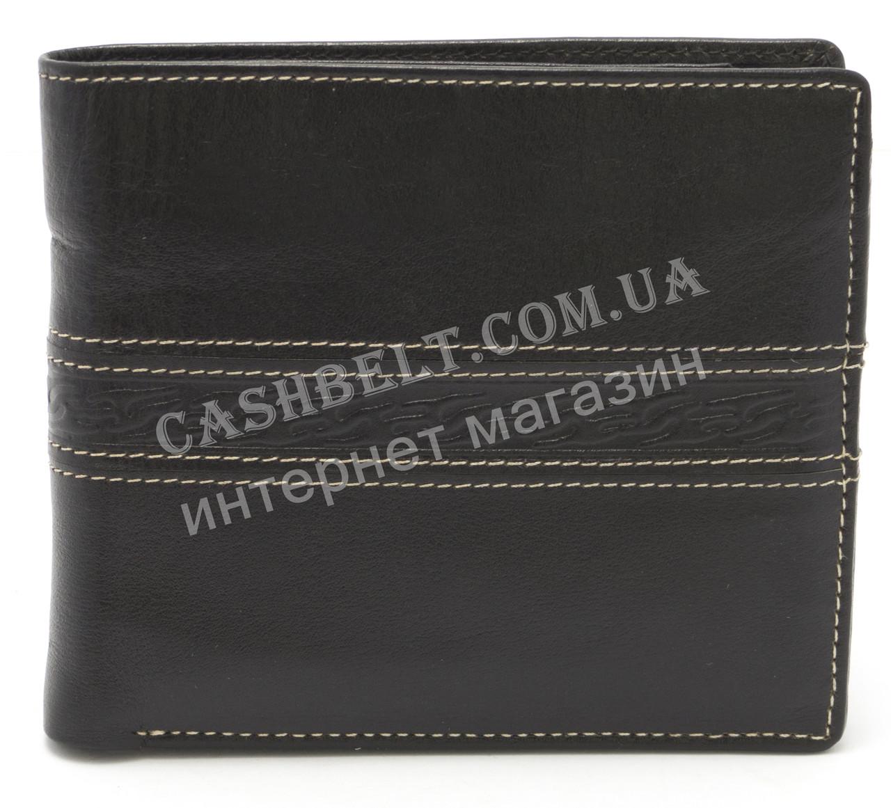 Стильный практичный кожаный мужской кошелек WENZ art. 637 черного цвета