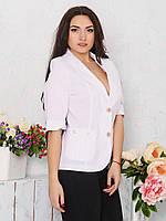 Классический женский жакет с рукавами три четверти Modniy Oazis белый 9063
