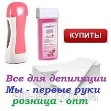 Стартовий набір для депіляції Воскоплав YRE + Касета 100мл+ Папір 100 шт.