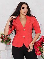 Классический женский полуприталенный жакет с рукавами три четверти Modniy Oazis красный 9063/1, фото 1