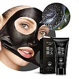 Черная маска глубокое очищение 3 в 1, фото 2