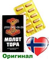 Отзывы капель Молот Тора форум официальный сайт продавец  Молота Тора