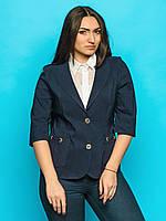 Классический женский полуприталенный жакет с рукавами три четверти Modniy Oazis темно-синий 9063/6, фото 1
