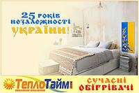 Компанія ТеплоТайм вітає з 25-річницею Незалежності України!!