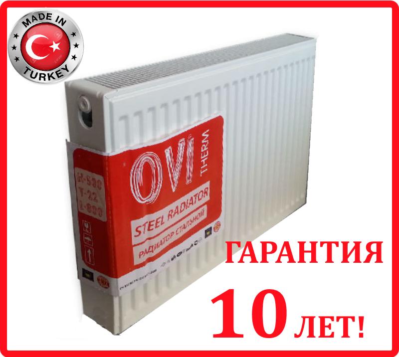 Радиатор стальной тип 22 500 Х 500 OVI THERM (боковое подключение) Турция