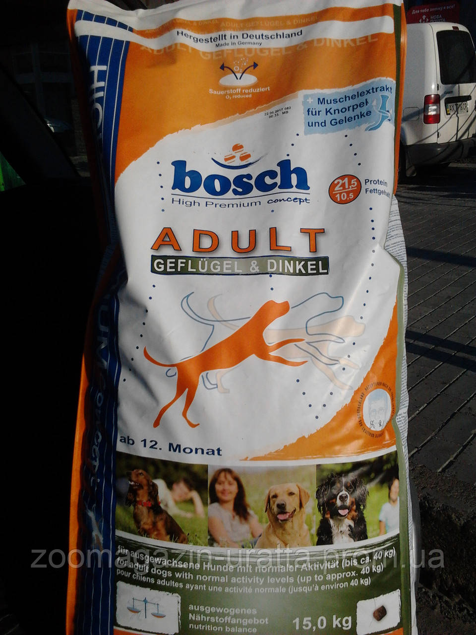 Bosch Adult Poultry & Spelt(птица со спельтой)15кг - зоомагазин Uratta в Харькове