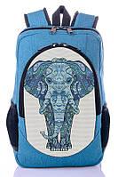 Рюкзак школьный, детский с принтом Слона.