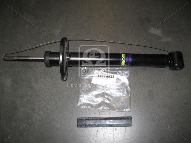 Амортизатор задний газовый ФОЛЬКСВАГЕН ПАССАТ ORIGINAL (пр-во Monroe)