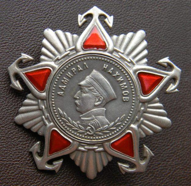 Орден Нахимова, II степень
