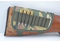 Патронташ на приклад на 10 патронов (7,62 нарезные) камуфляж арт. 5602