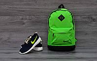 Салатовый рюкзак Nike, магазин мужских сумок
