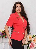 Женский полуприталенный жакет со змейками, рукава свободные Modniy Oazis красный 9062/1, фото 1