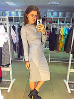 Платье серое  приталенное за колени с длинным рукавом