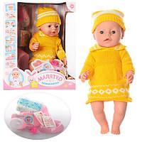 Пупс Baby Born BL009B-S-UA 42 см