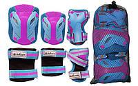 Защита для роликов детская Zelart SK-4685BP размер M розово-синяя