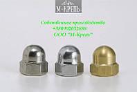 Гайка колпачковая М4 DIN 1587, ГОСТ 11860-85 классом прочности 6.0