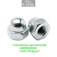Гайка колпачковая М5 DIN 1587, ГОСТ 11860-85 классом прочности 6.0