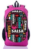 Рюкзак школьный, городской с принтом Salsa.