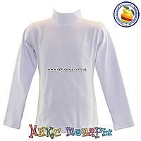 Белый гольф водолазка производства Турция от 7 до 13 лет (4651-4)