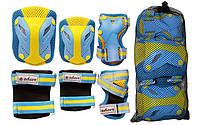 Защита для роликов детская Zelart SK-4685BY размер L сине-желтые