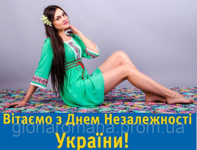 Вітаємо з 25-річчям Незалежності України!