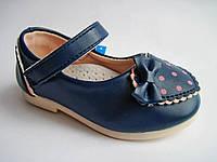 Красивые детские туфли для девочки, 21-25