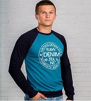 Стильный мужской свитшот Denim голубой с чёрными рукавами