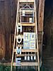 Подвесное деревянное слово HOME
