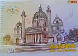 Альбом для рисования 12 л. Скоба 50214-ТК Tiki Китай, фото 6