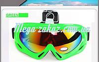 Маска горнолыжная/лыжные очки Spark c УФ фильтром: Green (Салатовый)