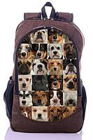 Рюкзак школьный, городской с принтом Собак.