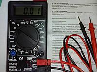 Мультиметр цифровой DT-830В.