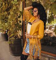 Стильная женская куртка материал эко-кожа с бахромой, горчичная